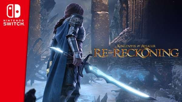 aa3e602dc876a6d7dccff51c07840900 - موعد إطلاق لعبة Kingdoms of Amalur: Re-Reckoning على أجهزة Nintendo Switch