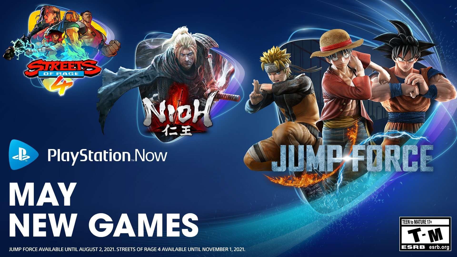 PlayStation Nownbsp
